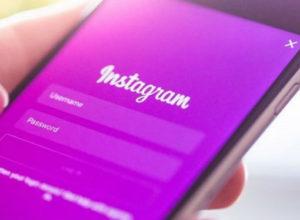 instagram-empresas-ecommerce
